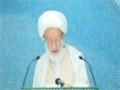 [Friday Sermon] 05 Sep 2014   البث المباشر   خطبة الجمعة لآية الله قاسم - Arabic