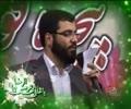 [03] Milad Imam Reza 1387 - Haj Hosein Sibsorkhi - Farsi