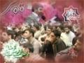 [06] Milad Imam Reza 1387 - Haj Muhammad Taheri - Farsi