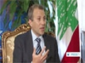 [05 Sep 2014] Face to Face - Interview with Lebanon's Foreign Minister Gebran Bassil - English