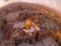 [Documentary] Mashhad Muqaddas | مشہدِ مقدس - Urdu
