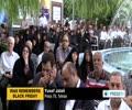 [08 Sep 2014] Iran Marks 36th Anniv. of Black Friday - English