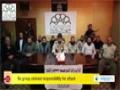 [09 Sep 2014] Dozens of chief militants killed in Syria bomb blast - English