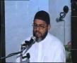 ایمان اور اسکے تقاضے  Eman aor uskay Taqazay - urdu
