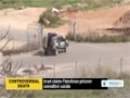 [11 Sep 2014] Autopsy shows Palestinian inmate died from blow to head not suicide - English