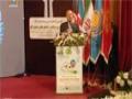 [11 Sep 2014] Sahar Report | صحت و سیاحت بین الااقوامی کانفرنس | سحر رپورٹ - Urdu
