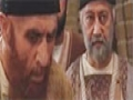 [Episode 04] Iranian Serial - Tabriz in Fog - English