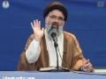 Ezzat-e-Tashayyu, Shakhsiyat-e-Tashayyu, Istaqlal-e-Tashayyu - Ustad Syed Jawad Naqvi - Urdu