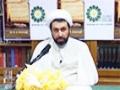 [Lecture 01] Indicators of Piety | Sheikh Shomali - English