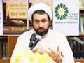 [Lecture 03] Indicators of Piety | Sheikh Shomali - English