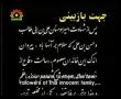[01/12] Islamic Serial - Hojr Ibn Oday - Companion of Imam Ali a.s - Farsi sub English
