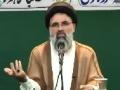 Lashkar-e-Wahshat aur Doctrine-e-Dahshat - Ustad Syed Jawad Naqvi - Urdu