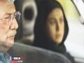 [17] Drama serial - Enghelab Ziba | انقلاب زیبا با کیفیت بالا - Farsi