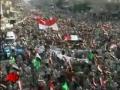 Massive Baghdad Protest- All languages