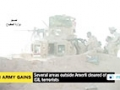 [01 Oct 2014] The Iraqi army says it's pressing ahead with its offensive against the ISIL Takfiri militants - English