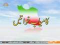 [33] Successful Iranian Women | کامیاب ایرانی خواتین - Urdu