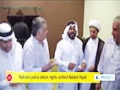 [01 Oct 2014] Bahraini police detain rights activist Nabeel Rajab - English