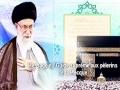 [FRENCH] HAJJ Message 2014 - Vali Amr Muslimeen Ayatullah Ali Khamenei