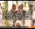 حج کے عظیم الشان اجتماع کے نام قائد انقلاب اسلامی کا پیغام | October 03,