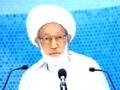 [Friday Sermon] 03 Oct 2014   البث المباشر   خطبة الجمعة لآية الله قاسم - Arabic
