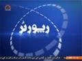[06 Oct 2014] رپورٹر | Reporter | Haftey bhar ki ehem Reportain - Urdu