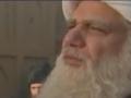 [Episode 09] Iranian Serial - Tabriz in Fog - English