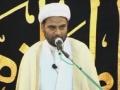 [04] Ramadhan Ul Kareem Khud Saazi ka Mahina   رمضان كريم سازی کا مہینا ن by Maulana Akhtar Abbas J