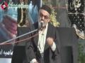 [5 Oct 2014] مجلس شہادت و دعائےعرفہ کے عرفانی پہلو - H.I Ali Murtaza Zaidi - Urdu