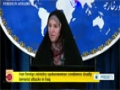 [12 Oct 2014] Terrorism in Iraq result of wrong policies of some world powers - English