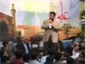 [02] Eid Ghadir 1385 - Haj Mahmood Karimi - Farsi