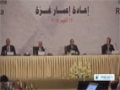 [13 Oct 2014] Cairo conference raises $5.4bn for Gaza reconstruction - English