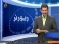 [13 Oct 2014] رپورٹر | Reporter | Haftey bhar ki ehem Reportain - Urdu