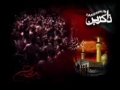 Hazrat Abbas (a.s) - Percham e Abbas (a.s) - Persian