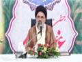 Nizam-e-Wilayat Main Khawateen Ka Kirdar -  Ustad Syed Jawad Naqavi - Urdu