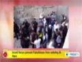 [15 Oct 2014] Israeli forces attack Palestinians at Al-Aqsa Mosque - English