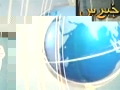 [15 October 2014] News Bulletin - Urdu