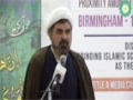 [10] International Conference of Proximity amongst Islamic Schools of Thought (2014) -Sheikh Bahmanpour - Englis