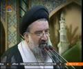 [17 Oct 2014] Tehran Friday Prayers | آیت الله سید احمد خاتمی - Urdu