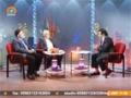 [Special Program] فکرو نظر | Fikro Nazar | 17 OCt 2014 - Urdu