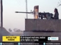 [20 Oct 2014] US air-dropped arms not enough for Kurdish fighters - English