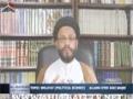 [Albiyaan Classes] Welayat Political Science - Allama Zaki Baqri - 02 Sept 2014 - Urdu