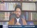 [Albiyaan Classes] Akhlaq (Moral Science) - Allama Zaki Baqri - 04 Sept 2014 - Urdu