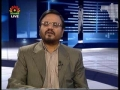 Political Analysis - Zavia-e-Nigah - 17th Oct 2008 - Urdu