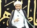 [06] Ramadhan Ul Kareem Khud Saazi ka Mahina   رمضان كريم سازی کا مہینا ن by Maulana Akhtar Abbas J