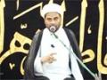 [07] Ramadhan Ul Kareem Khud Saazi ka Mahina   رمضان كريم سازی کا مہینا ن by Maulana Akhtar Abbas J