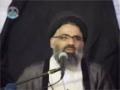 [03] Sabaq Imamat Ka -  Ustad Syed Jawad Naqavi - Urdu