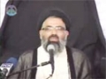 [04] Sabaq Imamat Ka -  Ustad Syed Jawad Naqavi - Urdu