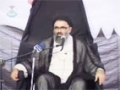 [05] Sabaq Imamat Ka -  Ustad Syed Jawad Naqavi - Urdu