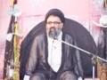 [06] Sabaq Imamat Ka -  Ustad Syed Jawad Naqavi - Urdu