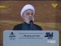 Muharram الشيخ نعيم قاسم ليلة الثاني من محرم 1436 2014  - Arabic